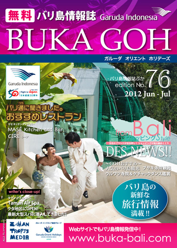 BUKA GOH Magazine Ed76 (Jun-Jul)