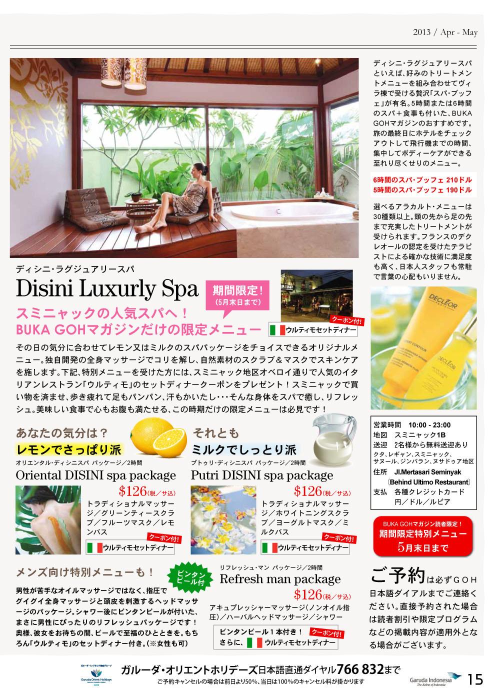 BUKA GOH Magazine - Special Disini spa