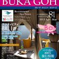 BUKA GOH Magazine Ed81