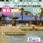 BUKA マガジン 100号(6-7月号)