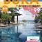 BUKA マガジン 99号(4-5月)